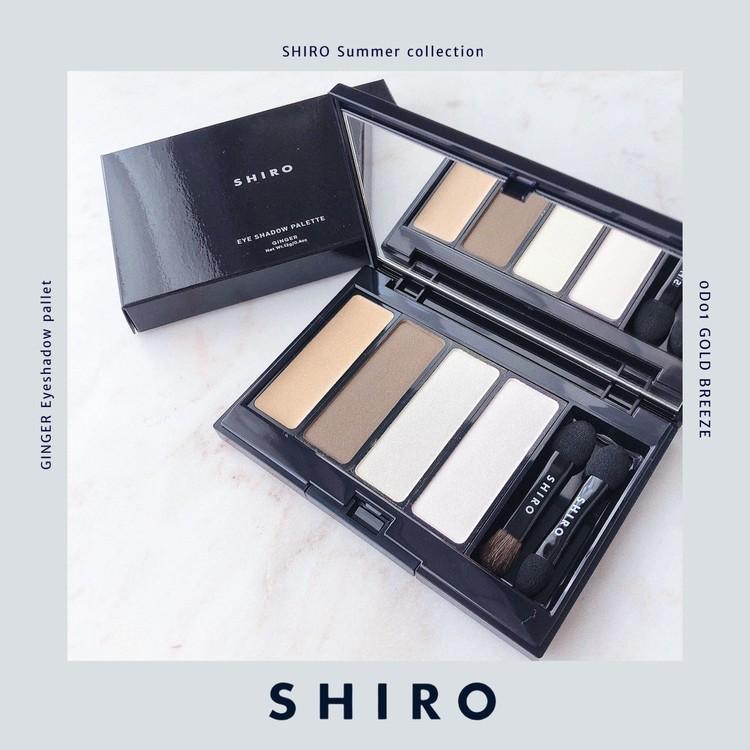 SHIROの新作パレット