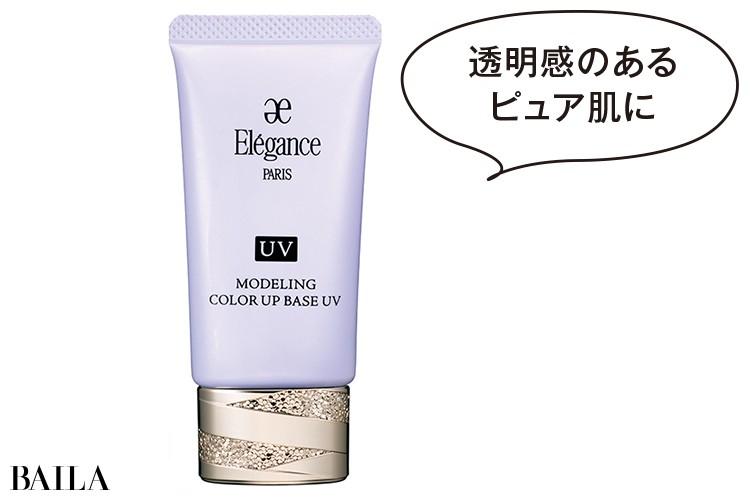 エレガンスのモデリング カラーアップ ベース BE992