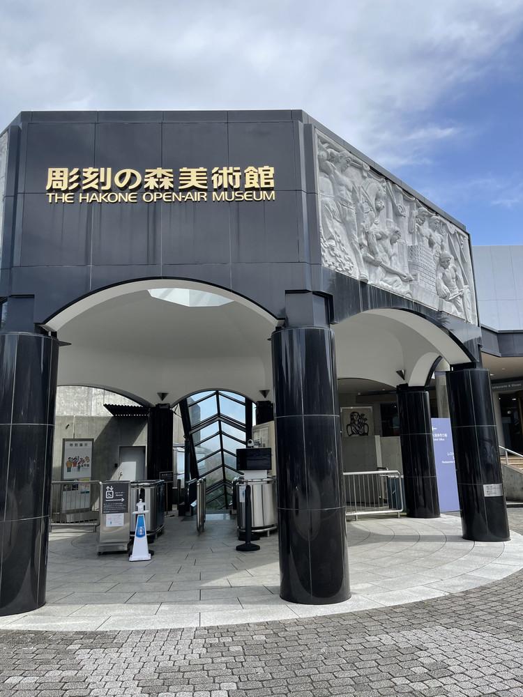 【箱根】幅広い年代の方が楽しめる美術館はここ♡_1