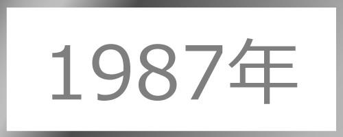 【ゲッターズ飯田の五星三心占い】2021年のピンチはどう乗り越える!?まずは自分のタイプをチェック! _8_3