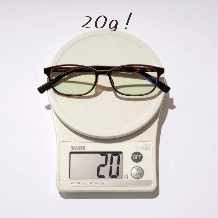 ブルーライトカットメガネ、JINS  SCREEN40%カットの重さ