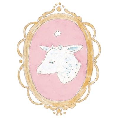 【山羊座】鏡リュウジの星座占い(2020年1月11日〜2月11日)