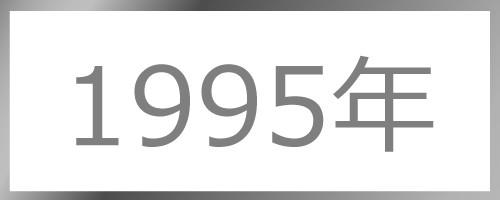 【ゲッターズ飯田の五星三心占い】2021年のピンチはどう乗り越える!?まずは自分のタイプをチェック! _11_2