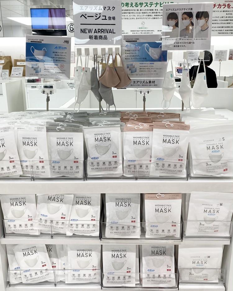【ユニクロ(UNIQLO)エアリズムマスク】に新色ベージュが登場 店舗売り場