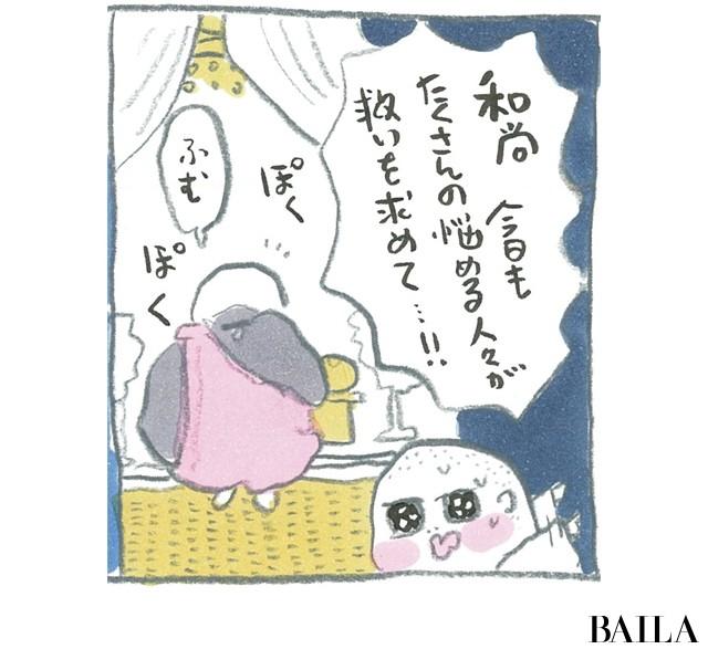お悩み解決!【働く女の「膀胱炎」駆け込み寺】まとめ_2