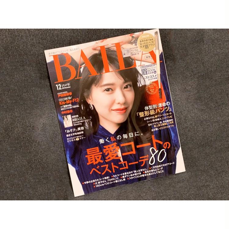 GUチェスターコート♡5000円以下の高見えコート_1