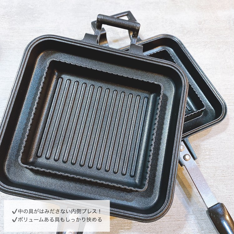おうちでカフェ風ご飯が作れるホットサンドメーカーがおすすめ!_2