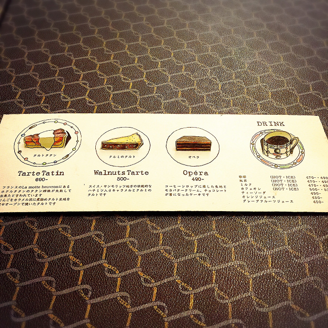 本場も認めた!日本一「タルトタタン」がおいしいお店は京都にあり!_2