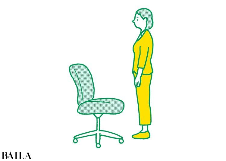 【脚裏伸ばしダイエット】1 骨盤を立てながら椅子を前にまっすぐ立つ