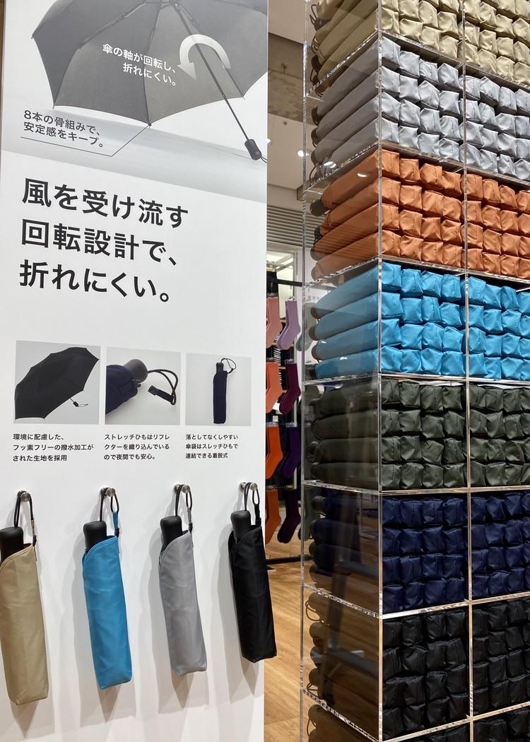 ¥1500プチプラ隠れ名品【ユニクロ(UNIQLO)】軽量&丈夫な折りたたみ傘「コンパクトアンブレラ」が大人気の理由_17