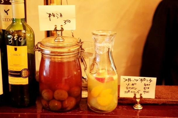 雰囲気◎のスペインバル@神戸 女子だって立ち飲み③【関西のイケスポ】_4