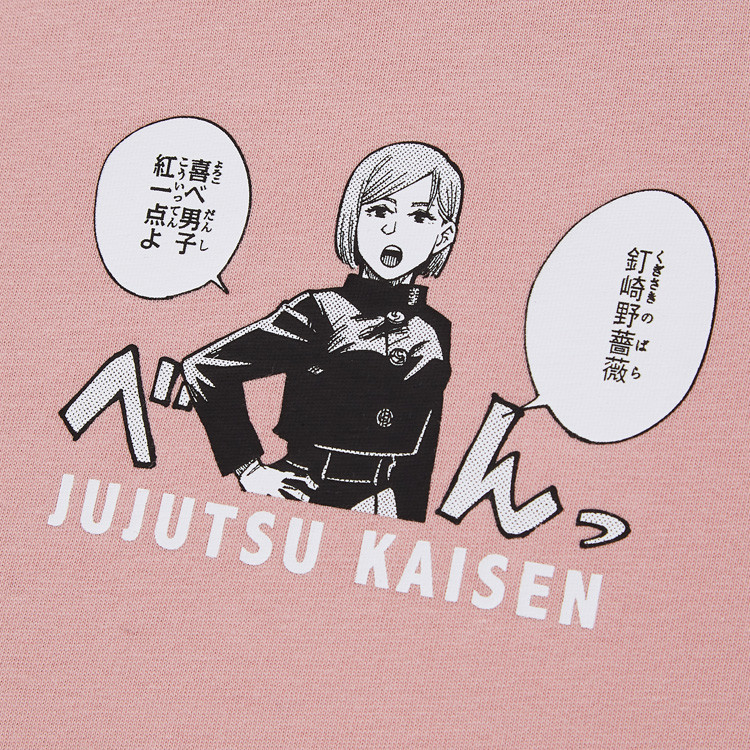 KIDS 呪術廻戦 UT グラフィックTシャツ(半袖)¥990 裏