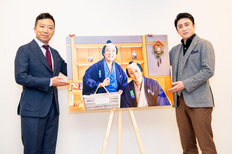 図夢歌舞伎の市川猿之助と松本幸四郎の記者会見