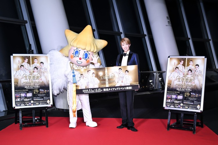 今度の休日は「宝塚歌劇 in TOKYO SKYTREE(R)」に行かなくちゃ!_3_6
