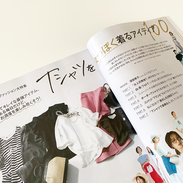 【BAILA7月号】白T×きれい色コーデ_2