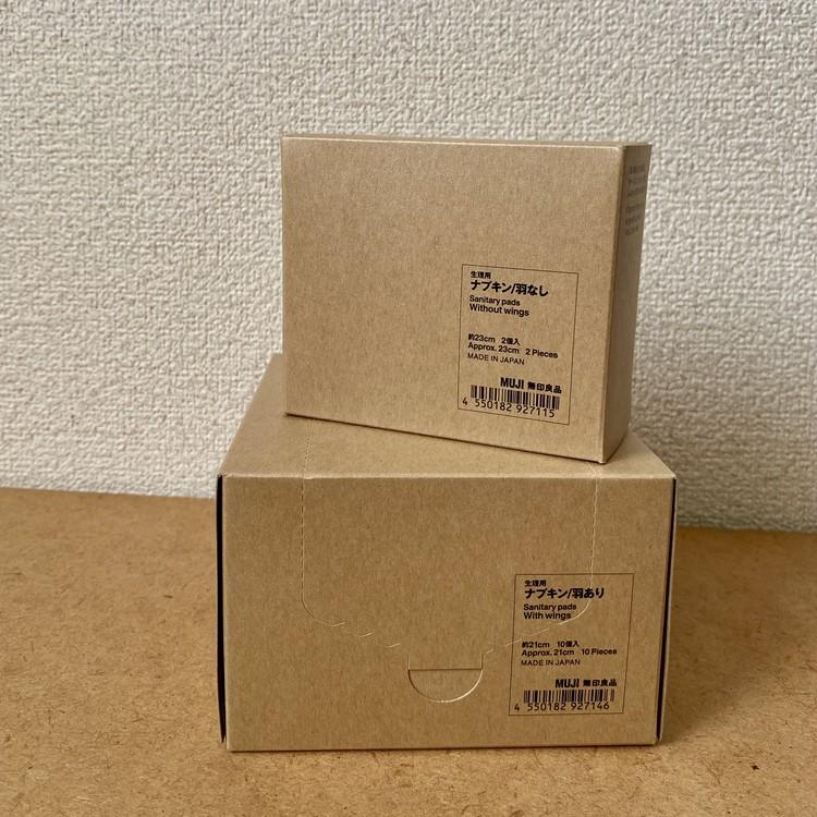 【無印良品の生理用品】「生理ナプキン」羽つき&羽あり2種がシンプルパッケージで新登場