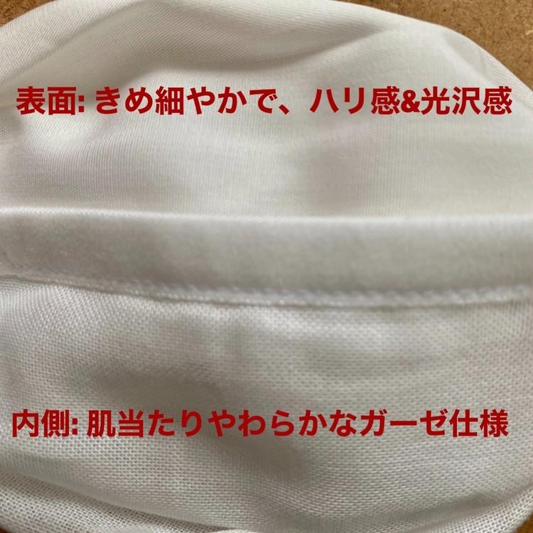 夏用新作布マスク3種発売決定記念♡【無印良品】100万枚売れている繰り返し洗って使える「三層マスク」レビュー_6
