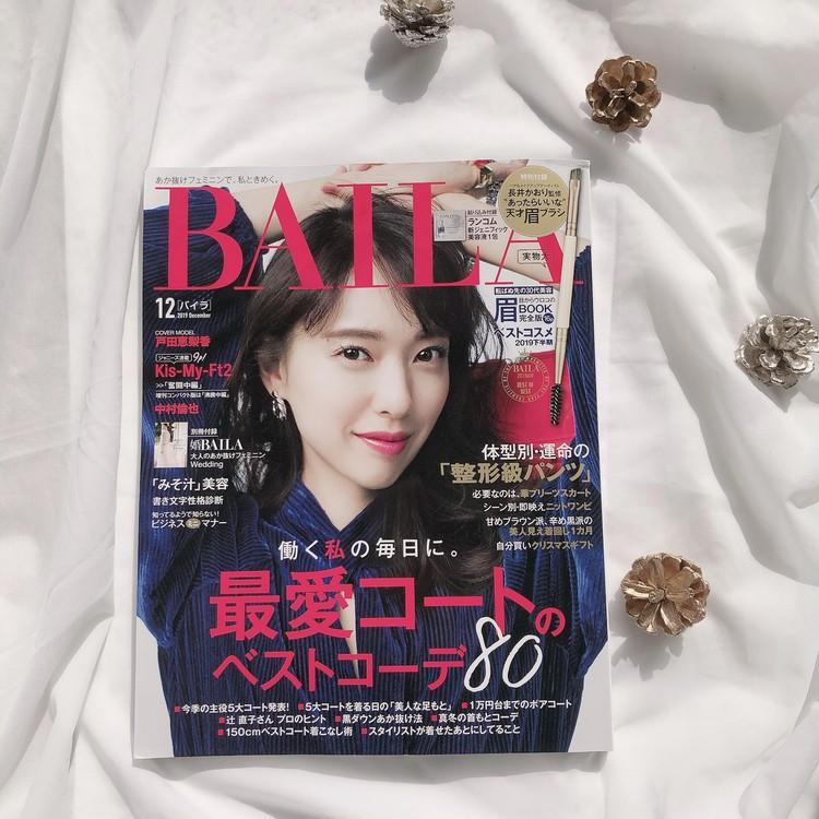 【BAILA 12月号】GU CPOジャケットサマ見え❤︎_1