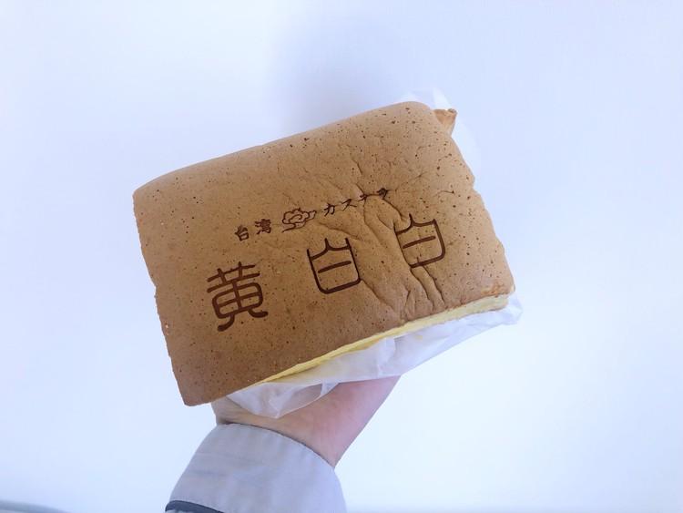 なんば&心斎橋 ふわっふわ台湾カステラ食べ比べ_4