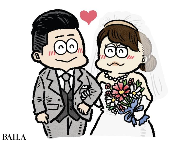 マッチングアプリで結婚しました