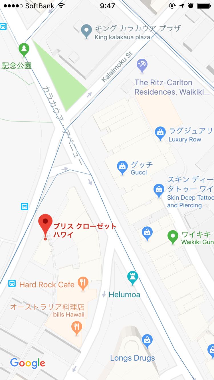 オススメのお店 in Hawaii_6