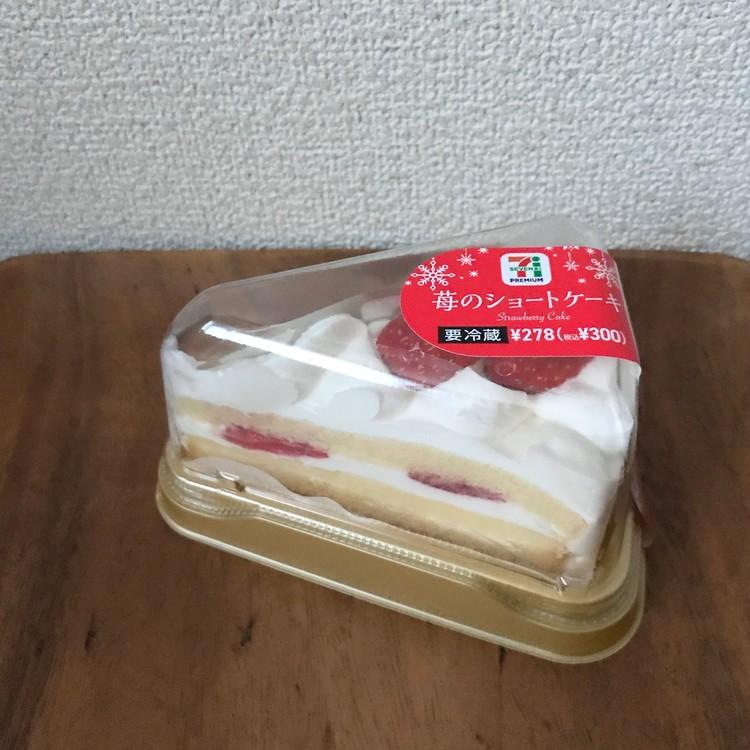 25日までの期間限定もあり【セブン-イレブン】のクリスマス&年末年始ケーキが本気でおいしいから急いで!_15