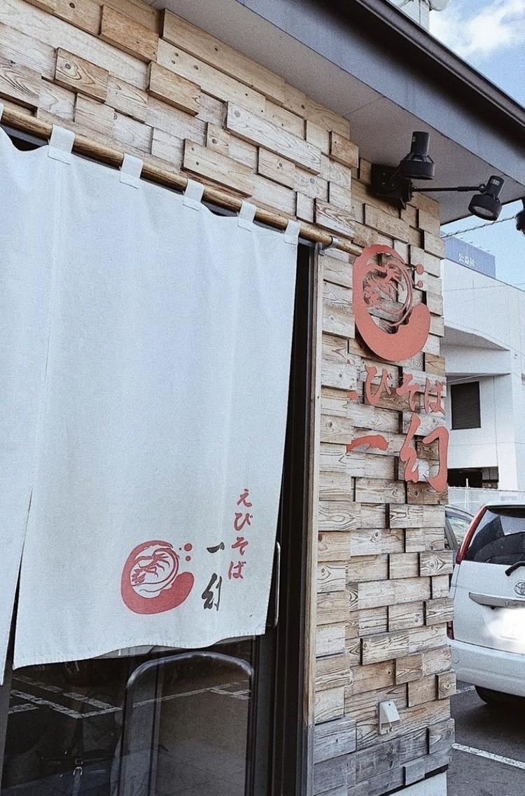 フォトジェニックな北海道旅行 _1