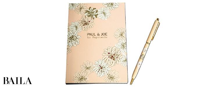 PAUL&JOEの文房具で気分をUP!