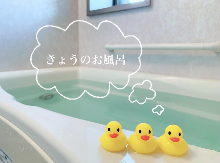 【入浴前の水分補給】ラベルレスボトルでSDGs!_1