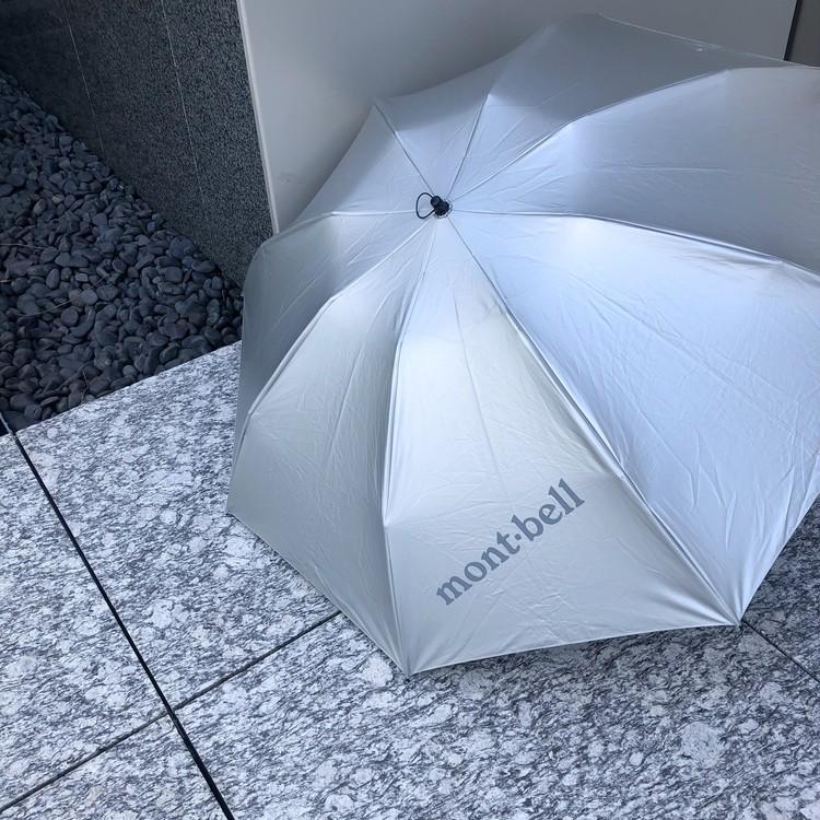 【エディターのおうち私物#126】この夏の相棒「モンベルの日傘」_2