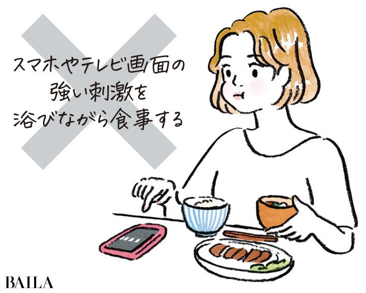 一人で食事するときは食べることに集中