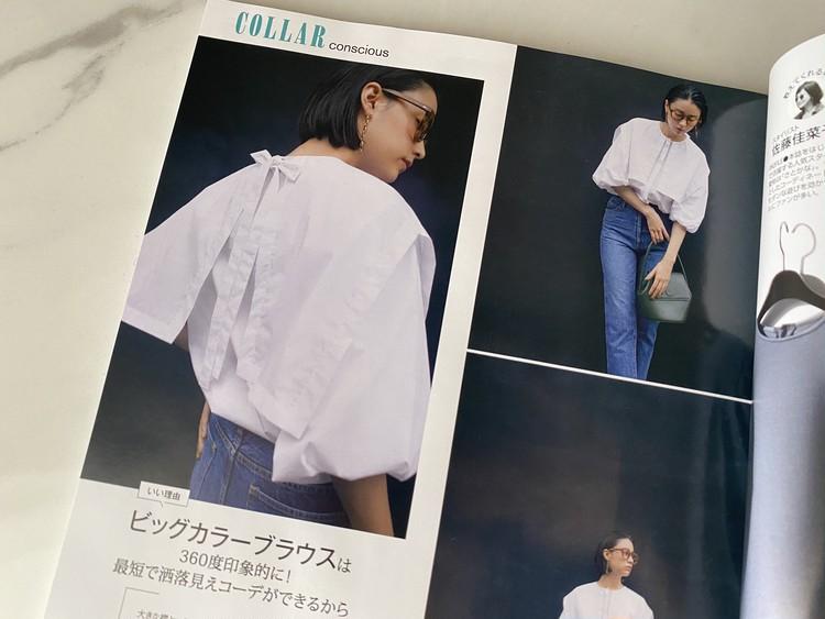 BAILA最新号でリアルにポチったもの【デニム&襟コン】_5