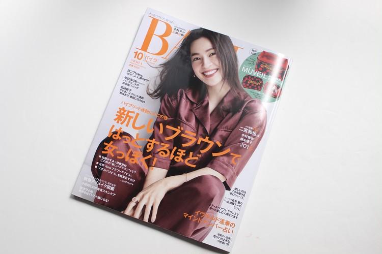 秋のマストアイテム♡GUフェイクレザースカート×白シャツ〈ブラウンコーデ〉_1