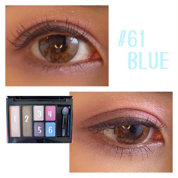 GUコスメ「#4me by GU」のアイシャドウ、マルチパレット #61 BLUEを実際に使用して、実際にアイメイクしてみた