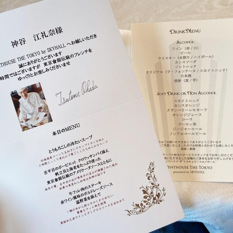 プレ花嫁必見!PENTHOUSE THE TOKYO by SKYHALLの限定プランが凄い_10