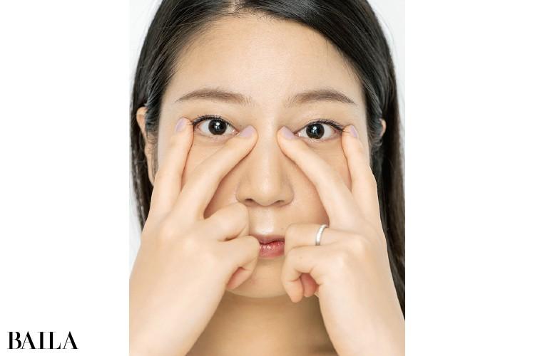 目をあけたまま目頭と目尻を指でかるく押さえる