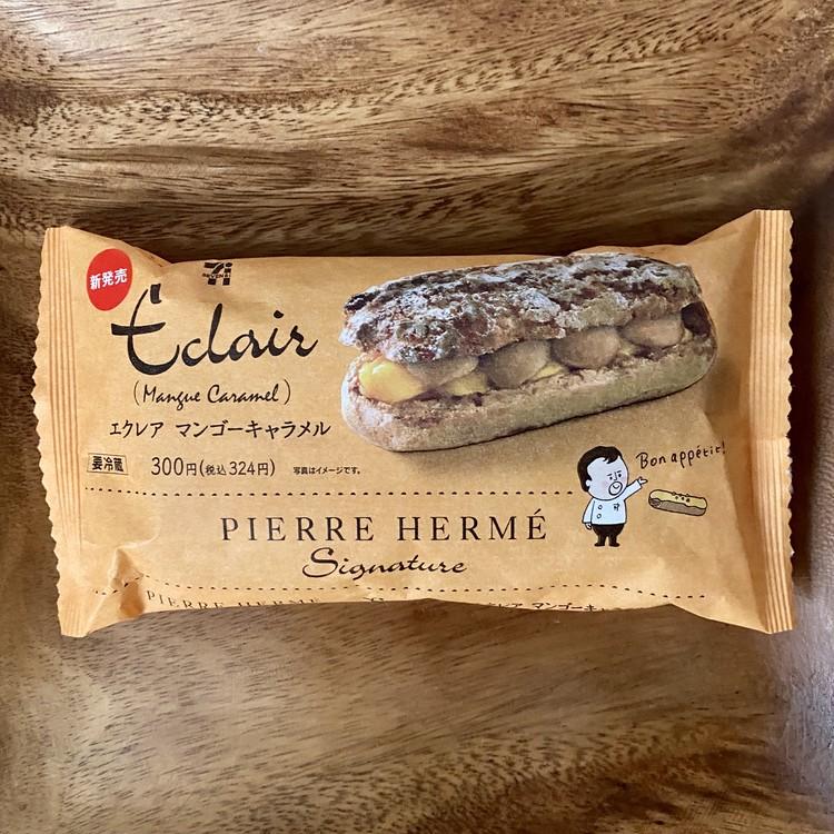 「ピエール・エルメ シグネチャー エクレア マンゴーキャラメル」(税込¥324)を実食♡