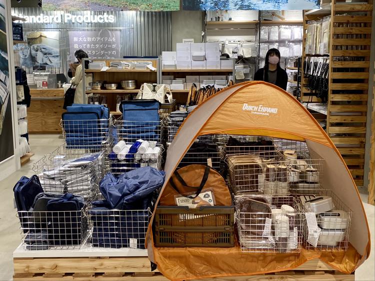ダイソー DAISO 100均 100円ショップ 高価格帯 新ブランド スタンダードプロダクツ Standard Products おすすめ キャンプ用品 アウトドア用品