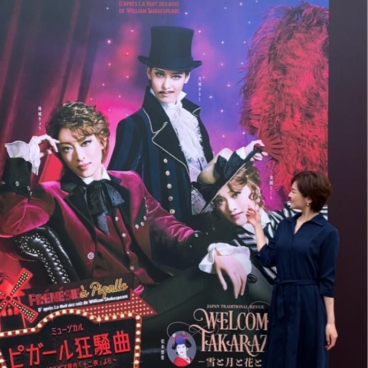 大好きな宝塚歌劇、月組公演へ!_4