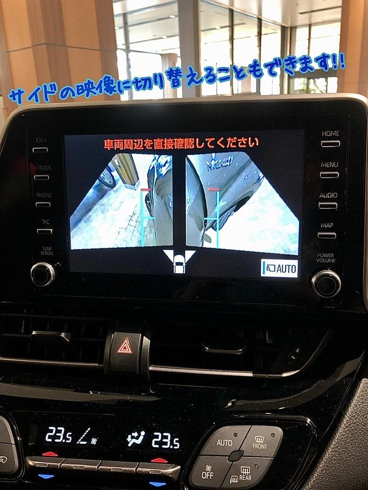 トヨタCーHR大きく見えてコンパクト!女性におすすめの車!_6