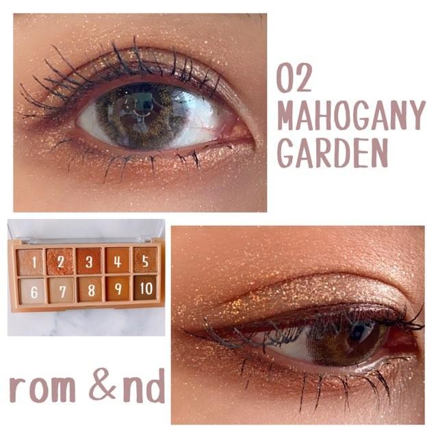 「rom&nd」(ロムアンド)のブラウンアイシャドウパレット「ベターザンアイパレット02 マホガニーガーデン」を実際に目元に塗り、試してみた