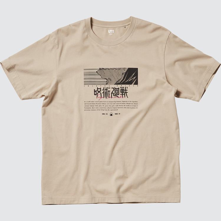 呪術廻戦 UT グラフィックTシャツ(半袖・レギュラーフィット) ¥1500