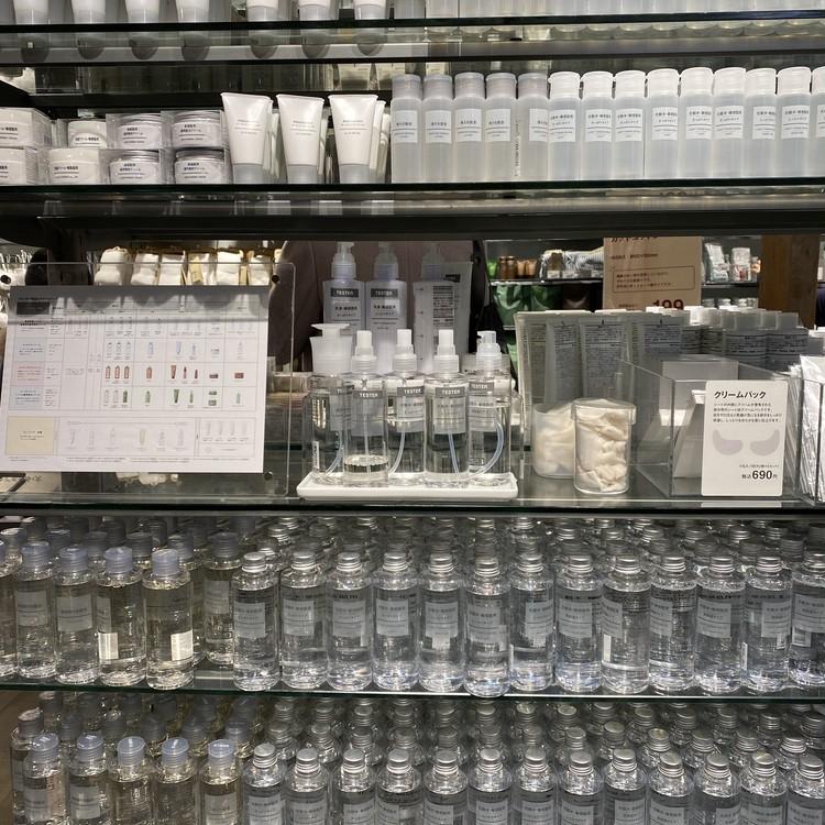 拭き取り化粧水に導入化粧液…【無印スキンケア】を敏感肌が全商品買ってみた_3