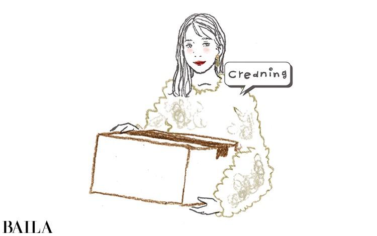 【冬の洗濯お悩みQ&A】部屋干しや厚手衣類を乾かすコツをプロが伝授!_8