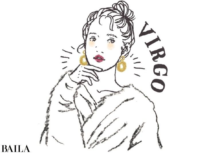 【乙女座】鏡リュウジの星座占い(2020年7月10日〜8月10日)