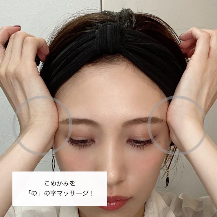 アンチエイジングの新常識!スパルタ泡美容で立毛筋を鍛えよう!_6