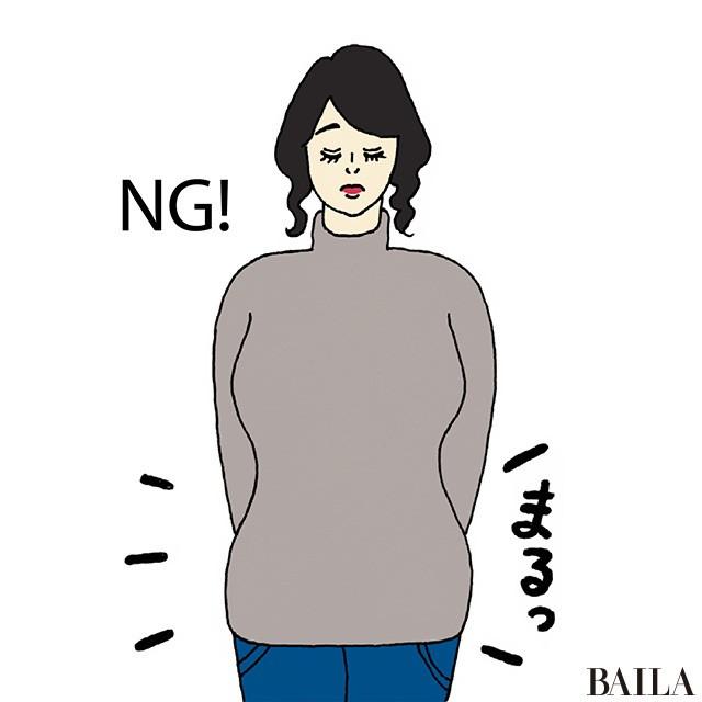 丸胴さんのための3大着やせニット&NGの型【お正月太り対策①】_2_6