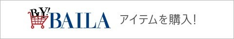 【袖コントップス×夏デニム】がいちばん簡単、いちばんおしゃれ♡_5