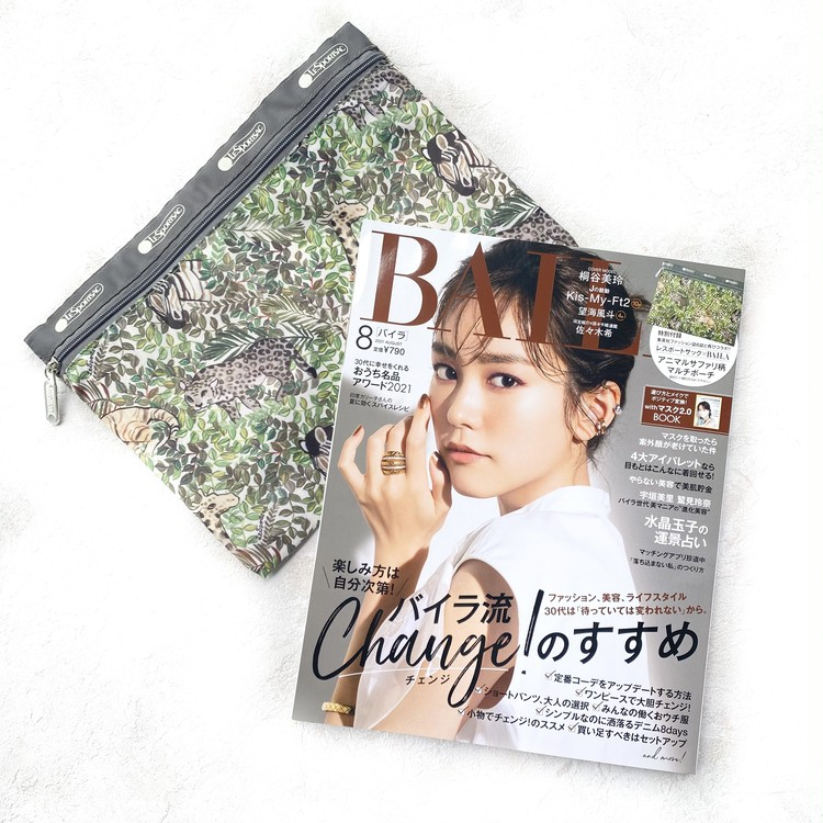BAILA8月号発売♡今月の読みどころは?_1