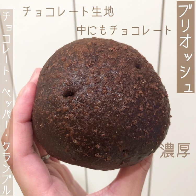 日本再上陸‼︎フランスのベーカリー☆ゴントラン シェリエ_3